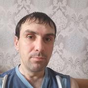 Арсен 36 Красновишерск