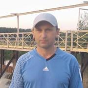 Андрей 41 Брянск
