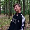 Макс, 18, г.Кривой Рог
