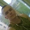 Амир, 23, г.Москва