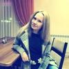 Кристина, 21, г.Григориополь