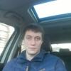 Александр, 27, Дніпро́