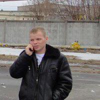 григорий, 33 года, Рыбы, Архангельск