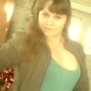 Аня 24 года (Козерог) Кстово