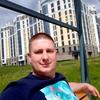Viktor, 33, Kamensk-Uralsky