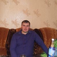 Паня, 38 лет, Скорпион, Москва