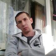 Ринат 43 Новошахтинск