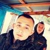 Gary, 20, г.Хабаровск