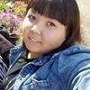 Светлана, 20, г.Стерлитамак