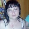ekaterina, 28, г.Oslo