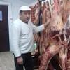 Рамазан Рамазан, 59, г.Гурзуф