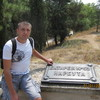 Андрей, 34, г.Песочин
