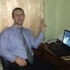 Андрей, 30, г.Ясиноватая