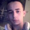 Михаил, 20, г.Райчихинск