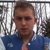 Сергій, 24, Тернопіль