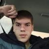 Max, 25, г.Сургут