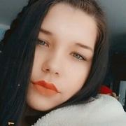 Настя 17 Луганск