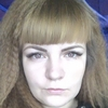 Anna, 32, Krasnokamsk