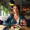 Инна, 27, г.Киев