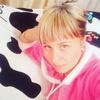 Юлия, 21, г.Комсомольск-на-Амуре