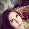 ОКСАНА, 32, г.Артем