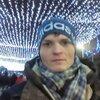 Юрий, 20, г.Кривой Рог