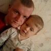 Александр, 24, г.Красные Баки