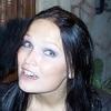 Ирина, 32, г.Новосибирск