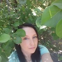 Nadin, 35 лет, Козерог, Санкт-Петербург
