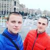 Дима, 24, г.Сумы