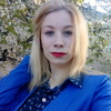 Светик, 20, г.Харьков
