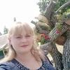 Вікторія, 24, г.Киев