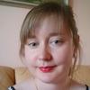 Ксения, 32, г.Чита