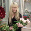 Вероника, 50, г.Екатеринбург