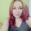 Alona, 20, г.Киев