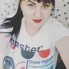 Ekaterina, 31, Karasuk