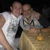 Андрей, 25, г.Лисичанск