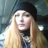 Яна, 23, г.Москва
