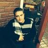 Фридрих, 30, г.Видное