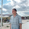 АЛЕКСАНДР, 37, г.Запорожье