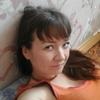Леонелла, 32, г.Уральск