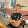 Андрей, 23, г.Алексеево-Дружковка