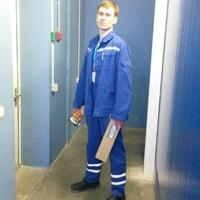 Николай, 33 года, Водолей, Москва