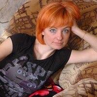 Светлана, 41 год, Стрелец, Колпино