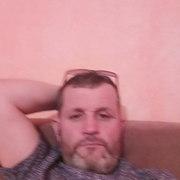 Амир 52 Тюмень