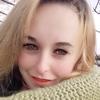 Alena, 22, Skadovsk