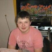 Степан 29 Новосибирск