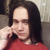 Владислав, 21, г.Брянск