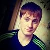 Александр, 20, г.Иркутск