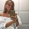 Kseniia, 25, г.Дюссельдорф